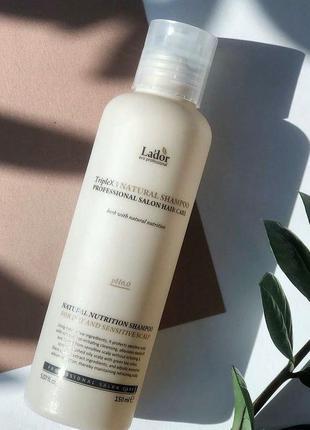 Безсульфатний шампунь la'dor triplex natural shampoo