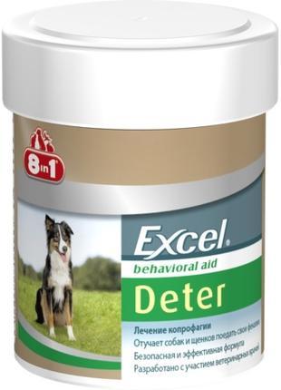 8in1 Excel Deter таблетки, отучающие собак и щенков от привычк...