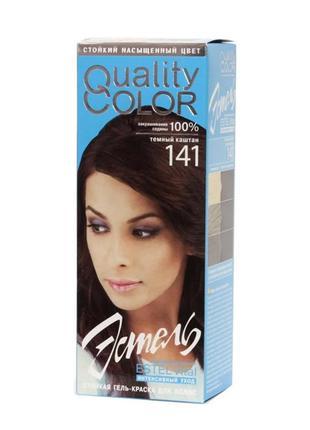 Гель-краска для волос Estel Vital Quality Color (просроченная!...