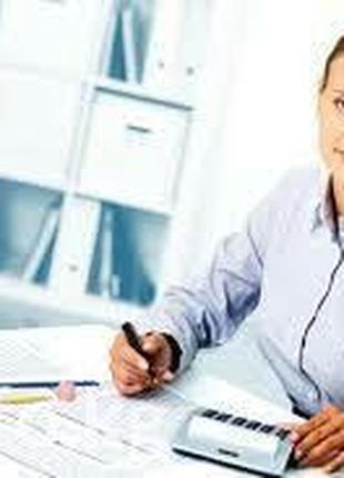 Юридичний аутсорсинг (супровід підприємств)