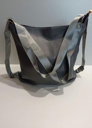 Женская сумка - трансформер