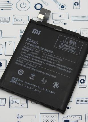 Батарея BM46 Xiaomi Redmi Note 3 \ Note 3 Pro Сервисный оригин...