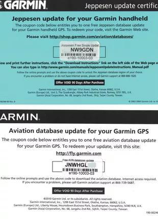 Сертификат Jeppesen для обновления баз Garmin