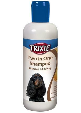 Trixie Two in One Shampoo шампунь-кондиционер 2 в 1 для собак,...