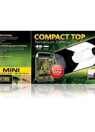 Hagen Exo Terra Compact Top светильник для террариума 30х9х15см