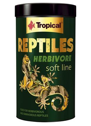 Tropical REPTILES HERBIVORE soft line корм для растительноядны...