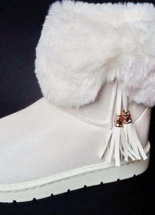 - 30 % скидка!белые угги ботинки с эко мехом кролика