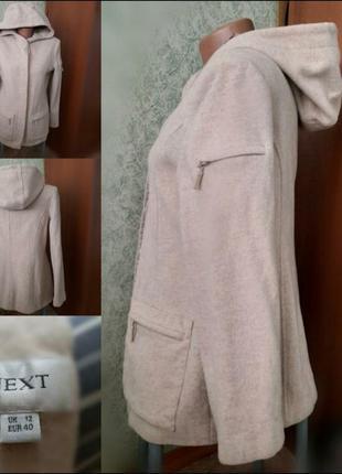 Куртка с накладными карманами