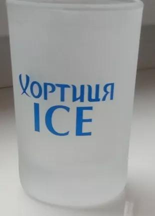 "Рюмки ""Хортиця ICE"""