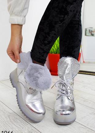 """Ботинки """" луноход """""""