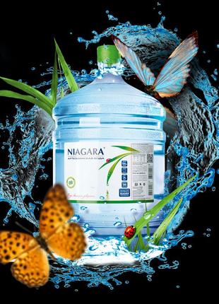 Niagara-питна вода для Вас та ваших Дітей!