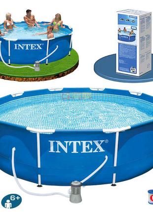 Бассейн каркасный 28212 Intex