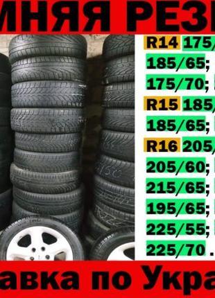 Резина R14/15/16 175-185-195-205-215-225/55-60-65-70-75 шины з...