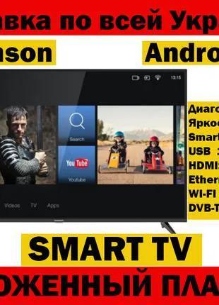 Телевизор Thomson 32HE5606 32 дюйма SMART TV, ANDROID T2 S2 новый