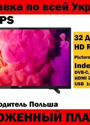 Телевизор PHILIPS LED 32PHT4503/12 32 дюйма т2 новый!