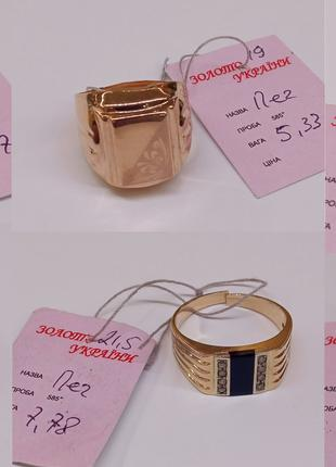 Золотые мужские печатки, цепочки, браслеты, крестики (золото 585)