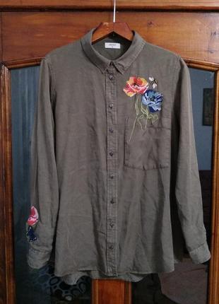 "Рубашка "" вишиванка "" большого размера"