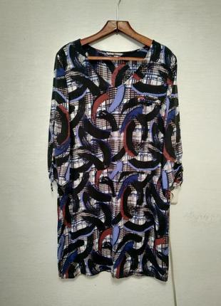 """Стильное платье """" абстракт """" большого размера"""