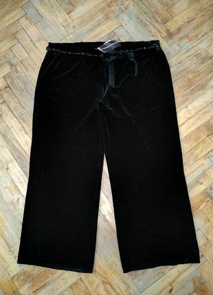 Стильные велюровые широкие брюки большого размера