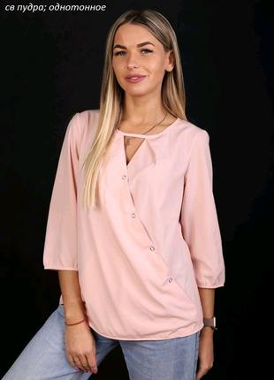 Блуза Турция.