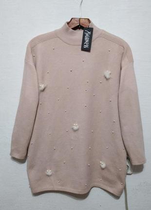 """Стильный свитер """" бусина """" большого размера"""