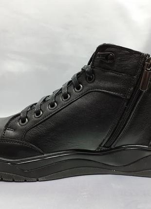 Распродаж!зимние кожаные ботинки под кроссовки на молнии madoks