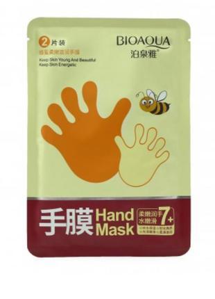 Маска-перчатки для рук🤲