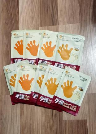 Маска-перчатки для рук👐