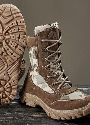 Ботинки берцы унисекс военные