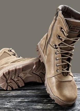 Ботинки осень берцы военные унисекс