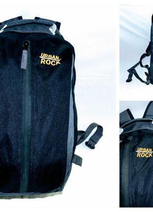 Походный рюкзак urban rock на 20l