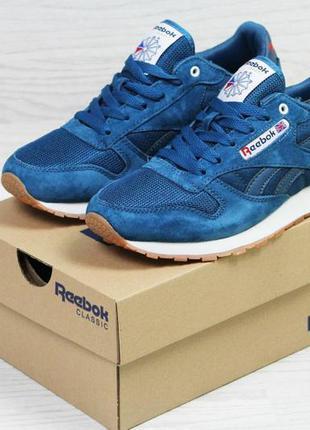 Осенние мужские кроссовки reebok (синие)