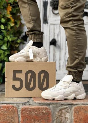 Зимние мужские кроссовки adidas yeezy boost 500