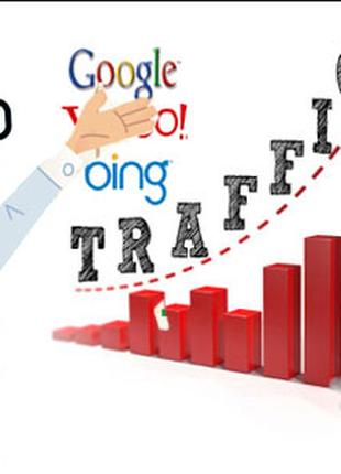 Создание, оптимизация, продвижение сайтов. Трафик. Вечные ссылки