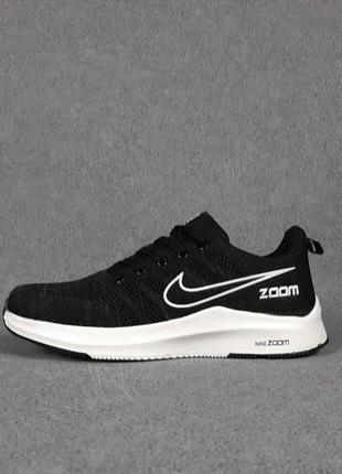 Мужские кроссовки nike zoom (черно/белые)