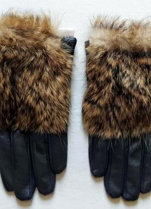 Перчатки - кожа и мех. 7.5