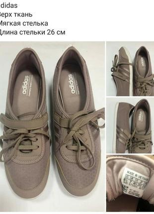 Кроссовки adidas размер 40