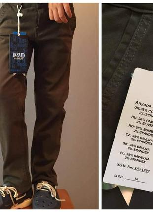 Новинка 2019 🔥.  брюки джинси для парней  👖