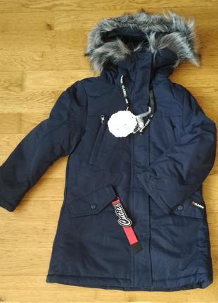Куртка. венгрия
