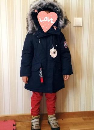 Акция! куртка аляска зима для девочек. венгрия