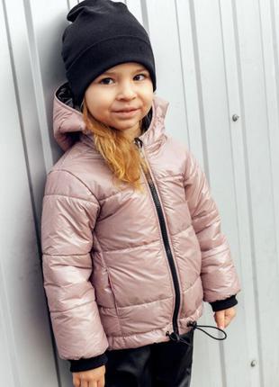 Двухсторонняя куртка детская для девочки деми демисезонная