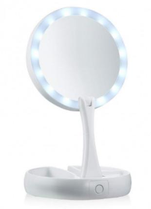 10х Складное двухстороннее косметическое зеркало с LED подсветкой