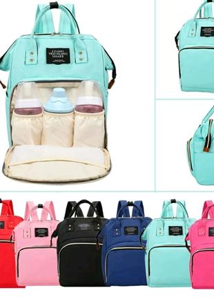 Вместительный рюкзак - сумка для мам