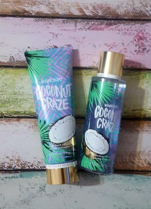 Парфюмированный набор victoria's secret coconut craze.