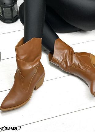 Козачки ботинки зима осень