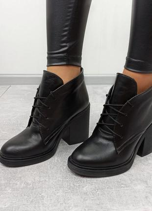 Ботинки зимние женские на каблуке