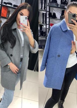 Стильное кашемировое пальто на подкладе, серое, синее