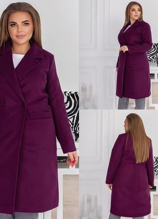 Яркое кашемировое пальто батал на подкладе с пуговицей, марсала