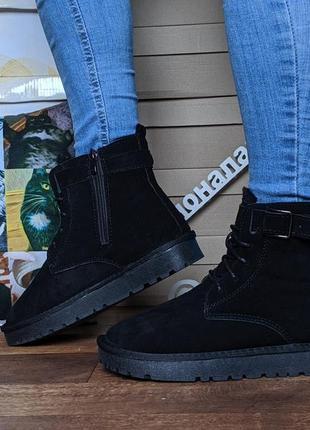 Натуральный замш! женские зимние ботинки угги