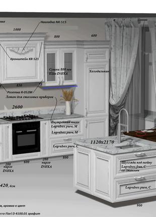Проект мебели дизайн кухни в PRO100